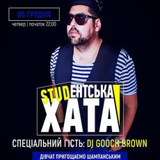 Вечірка з DJ Gooch Brown @ Maximus