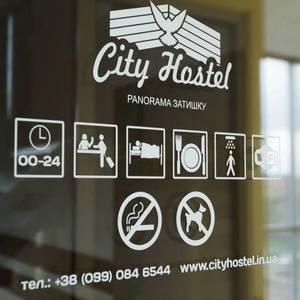 City Hostel|Panorama затишку