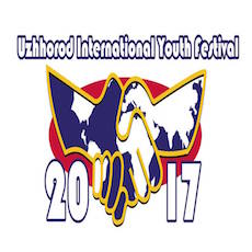Фестиваль Uzhhorod International Youth Festival 2017