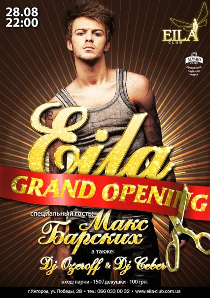 Eila Grand Opening