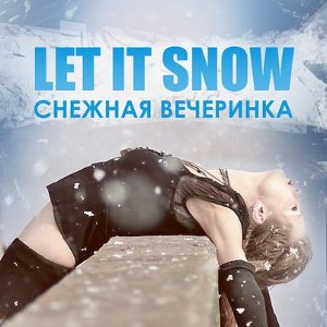 Вечірк LET IT SNOW @ Panorama by Kashtan