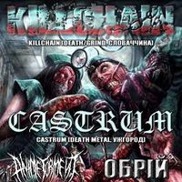 Концерт Death Metal Assault