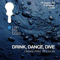 Вечірка Drink Dance Dive