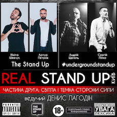Гумор-шоу Real Stand Up from Київ city