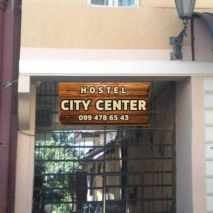 Hostel City Center