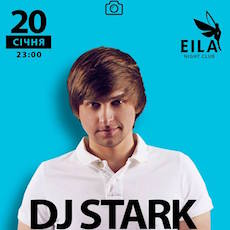 Вечірка Dj Stark B-Day Party