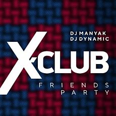 Вечірка X Club Friends Party